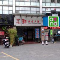 广州顺企广告有限责任公司