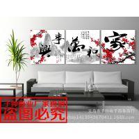 家和万事兴家居装饰画现代简约客厅挂画沙发背景墙壁画墙画无框画