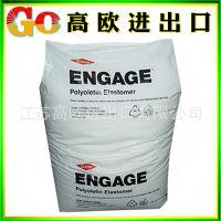 POE副牌/美国陶氏/8999 增韧薄膜 聚烯烃弹性体 POE8999