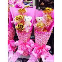 金箔玫瑰花 3支仿真玫瑰花束带小熊礼盒套装七夕情人节创意礼物品