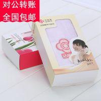 郑州洁丽雅促销礼品保险公司 广告宣传品回馈答谢客户毛巾