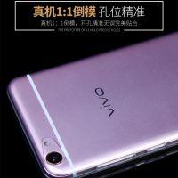 步步高超薄VIVO x21手机壳X9透明软壳V7 plus手机套X9TPU保护套