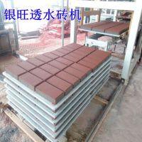 路面水泥砖专用机械设备 银旺全自动水泥免烧制砖机 液压路面砖机