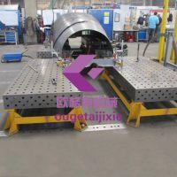 三维柔性焊接平台/3D多功能焊接组合夹具工装/铸铁平台/铸铁平板