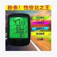 正品顺东自行车有线码表大屏563A中文夜光码表山地车里程表速度表