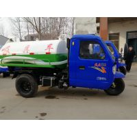 菏泽时风三轮吸粪车价格 小型1.6L养殖场专用抽粪车