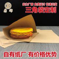 厂家直销 牛皮纸三角袋 随手包 手抓饼袋 食品包装袋防油纸袋