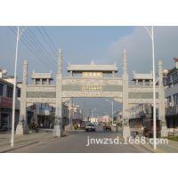 山东石雕公司生产街口牌坊雕塑图片大全 景点牌坊牌楼多少钱一件