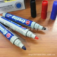 批发供应 WB-528白板笔 可擦白板笔 528彩色白板笔 水性笔