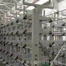 大连伸缩式悬臂货架定制 放型材的货架 管材存取机械操作