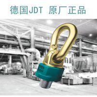 JDT吊环THEIPA-point王者系列