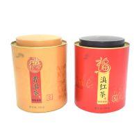 义信利y130云南滇红茶茶叶罐 彩印普洱散茶铁罐 圆形小青柑包装罐 新会陈皮金属罐