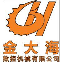 北京不锈钢带切割液压冲孔机