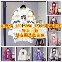青岛哪里能找到便宜衣服货源 韩版中长款简约女装针织开衫 秋冬新款女士毛衣外套
