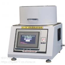 QB/T1655-2006 笔芯球珠强度试验机-2型 东莞 恒宇 制笔协会单位