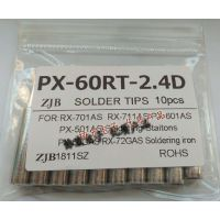 PX-60RT-B 2.4D 3.2D 2C 3C K长寿命电烙铁头RX-601 RX-701烙铁头