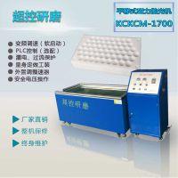 供应超控KCKCM-1000平移式磁力抛光机