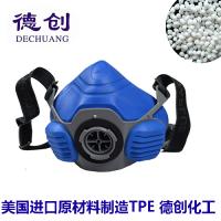 硬度65度TPE包胶PP材料可过美国FDA食品级要求