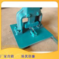 厂家直销晶钢门铝材拉手专用开孔机 手动冲孔机 冲孔模