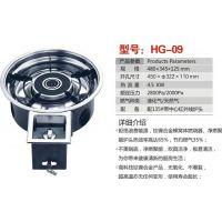 红外线双铜韩式火锅炉 堡斯龙商用嵌入式燃气灶 煤气炉