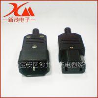 专业销售 品字尾插头 三极电源插头 三芯电源插头