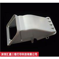 供应汇通三维打印HTKS0105户外园林灯塑胶模型加工设计