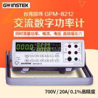 台湾固纬GPM-8212+RS-232/RS-485交流数字功率计电量电参数测试仪