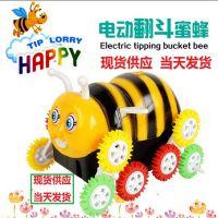蜜蜂翻斗车 特技翻滚小蜜蜂爬行车 儿童电动玩具车批发