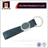 厂家定做优惠优质男士钥匙扣 金属男士腰扣礼品 皮革钥匙扣