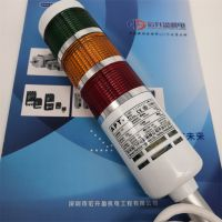 西门子APT/TL-50LL/wyr23二工三层警示灯AC/DC24V低价出售