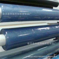 PVC透明膜 软玻璃 PVC高光膜 PVC膜定制定做 软  硬膜