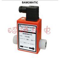 欧洲德国BAMO电磁流量计755 303