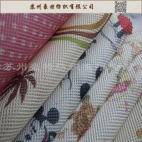 家纺专业生产印花三明治网眼布 多款色印花透气网眼布