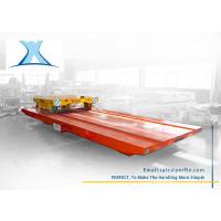 蓄电池轨道板车电动平车车间铸件运输车非标定制