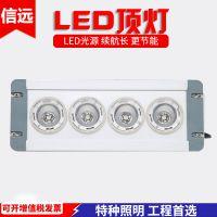 厂家直销NFC9121固态免维护长方形LED顶灯嵌入式支架式LED吸顶灯
