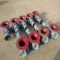 气密封电动星型卸灰阀选型 采购小间隙铸铁关风机 -----引领机械