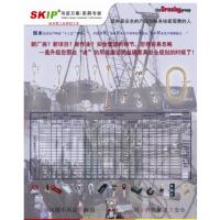 钢丝绳及辅件 钢压套索具 铝压套索具 国际一流标准水平