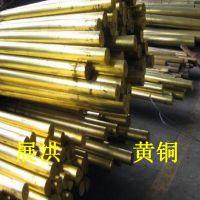供应 国标 h62 黄铜棒 规格齐全 棒材 可切割