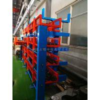 苏州悬臂货架厂家 伸缩悬臂货架 钢材存储 双面结构节约空间