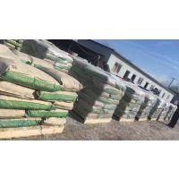 达州市反应型防水粘结剂价格