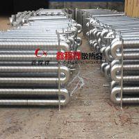 钢铝复合翅片管工业散热器