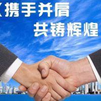 上海潮能机械有限公司