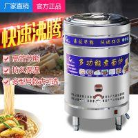 不锈钢煮面桶面馆电气两用多功能保温电气饺子煮蒸炉