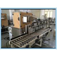 上海自动化佳煜供应纸盒类侧推式全自动装箱机