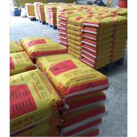 大关混凝土减水剂优质厂家1528-7832-719