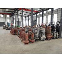 大口径排污潜水粉浆泵 沟渠潜水排污泵 款式最全沃泉泵业