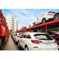 广州到廊坊轿车托运公司,办理保险全程零风险
