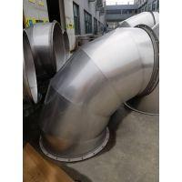 专业供应焊接管道 焊接风道