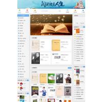 数字图书PDF格式--正版电子图书数据库