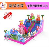 福建三明广场小孩对小猪佩奇儿童充气滑梯真爱无疑了